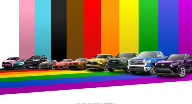 """""""Верим в разнообразие"""": Мировой автопром поддержал ЛГБТ-сообщество"""