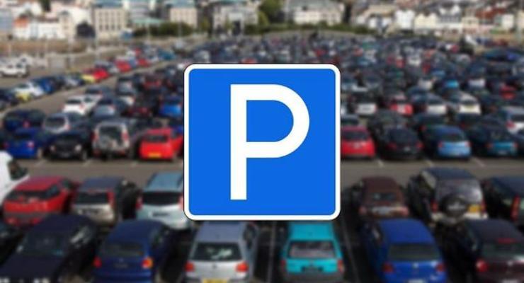 В Киеве проверят все парковки: Нарушителей передадут полиции