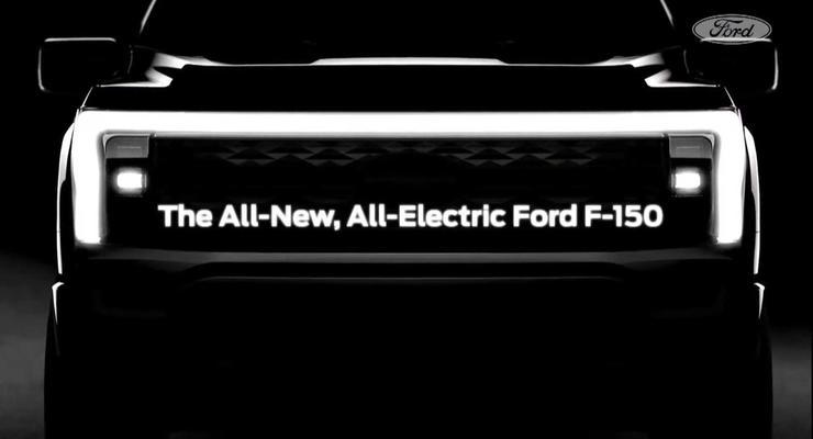 У Tesla Cybertruck новый соперник: Ford показал свой электропикап