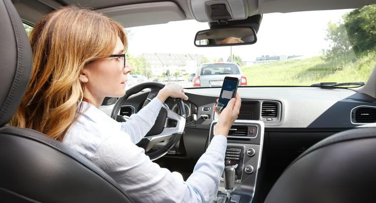 """В приложении """"ДІЯ"""" появилась новая опция для водителей: подробности"""