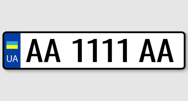Как оставить свои номера при продаже авто в Украине