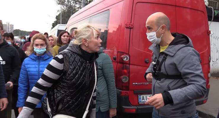Мат, крики и кулаки: как в Киеве разгоняли нелегальную автостанцию