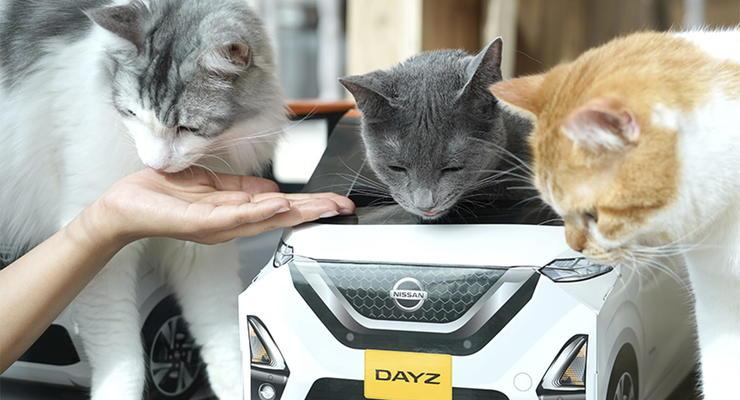 Nissan показали уникальные автомобили для котов: фото