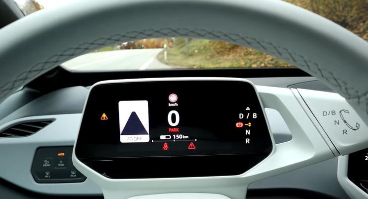 Volkswagen испытывает проблемы с электрокаром ID.3: что известно