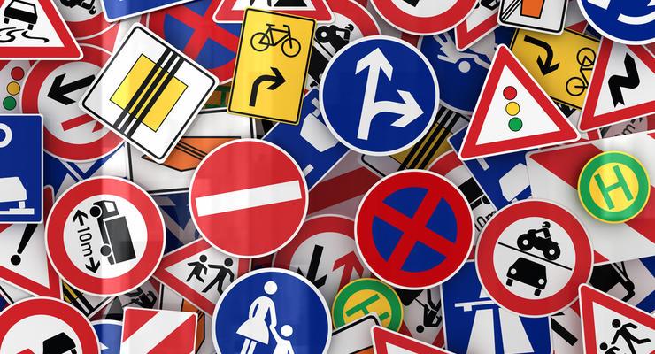 Дорожные знаки в Украине 2021: Как их все запомнить