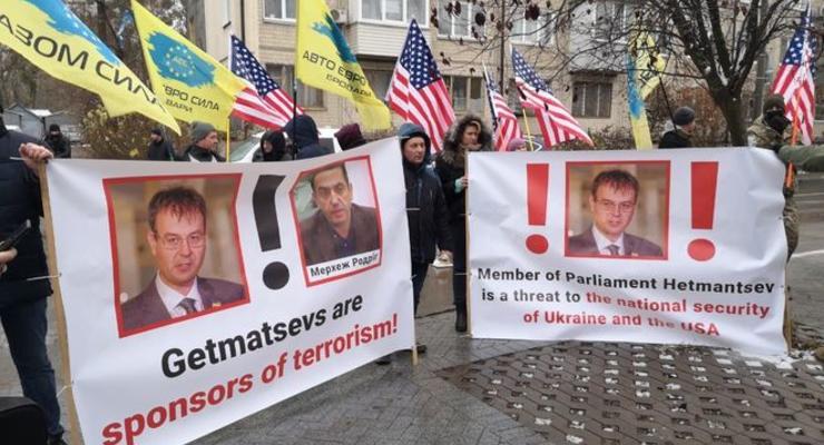 Евробляхеры митингуют под посольством США: подробности