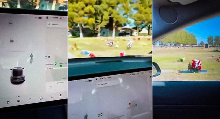 Tesla распознала призрака: жуткое видео