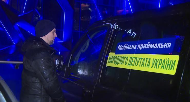 Крики и незнание ПДД: украинцам показали, как паркуются слуги народа