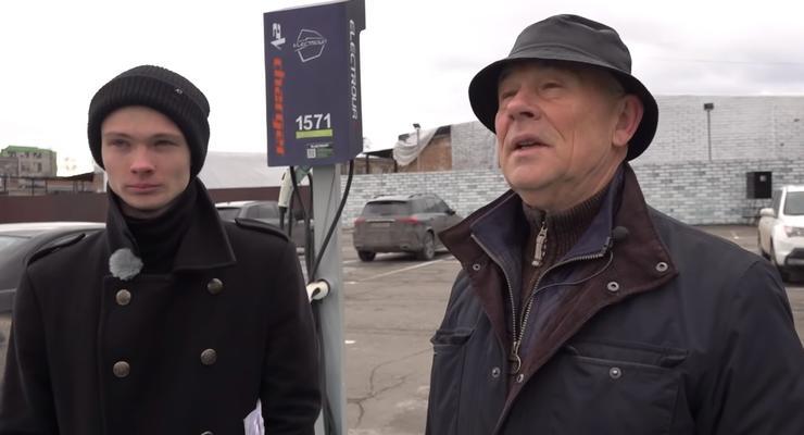 Как украинцев разводят на зарядных станциях для электромобилей: видео