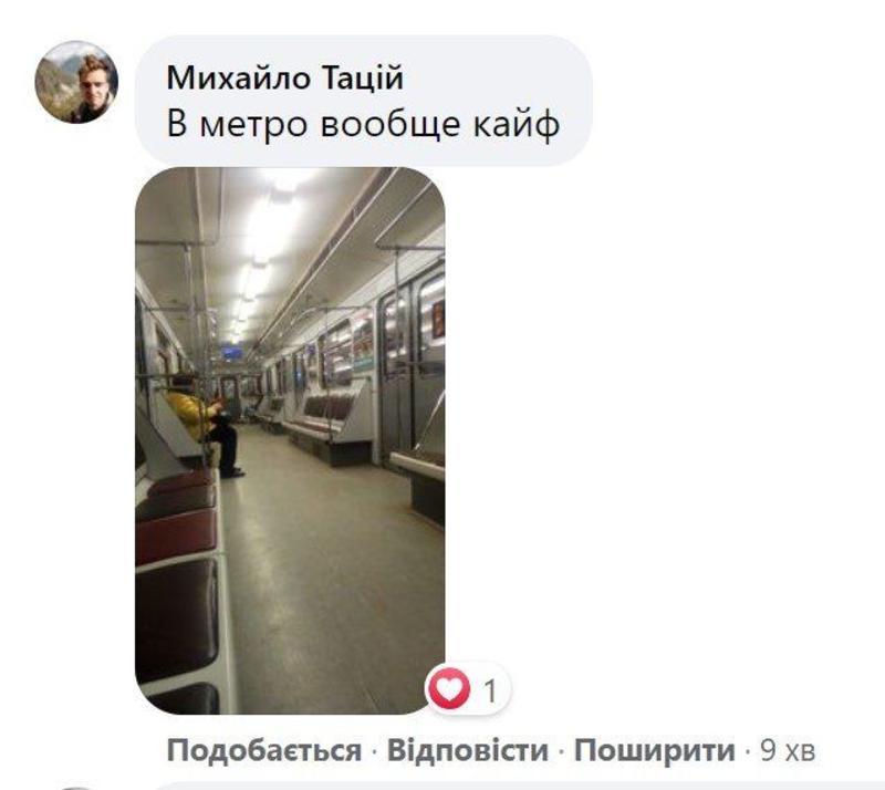 Facebook/Михайло Тацій