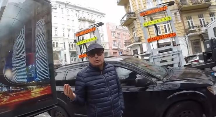 """Эвакуаторы, мат и угрозы: борьба с """"героями парковки"""" в центре Киева"""
