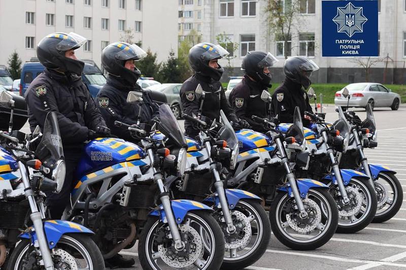 Патрульная полиция Киева