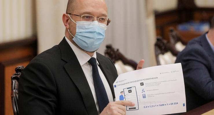 В Украине появится растаможка в смартфоне: подробности нового проекта
