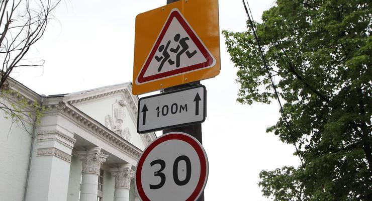 В Киеве вводят ограничения скорости до 30 км/ч: что известно