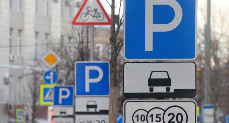 В Киеве повысят стоимость парковки в центре до 160 гривен за час