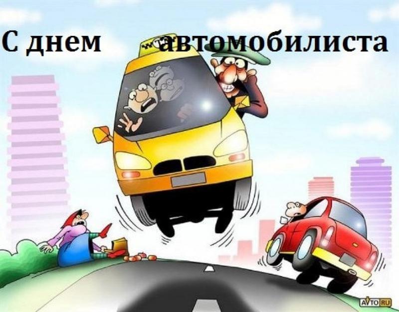 avto.ru