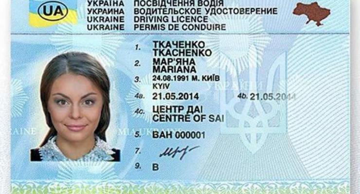 Категории водительских прав в Украине: какие существуют