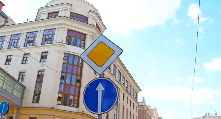 Знаки приоритета в Украине: какие бывают и когда не работают