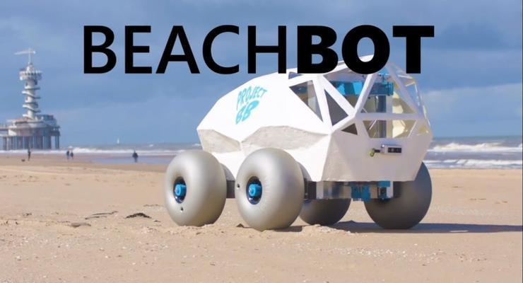 Инженеры показали робота BeachBot, который чистит пляжи от мусора: видео
