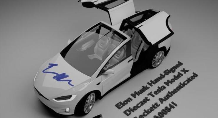 Названа цена на Tesla с автографом Илона Маска: но есть один нюанс