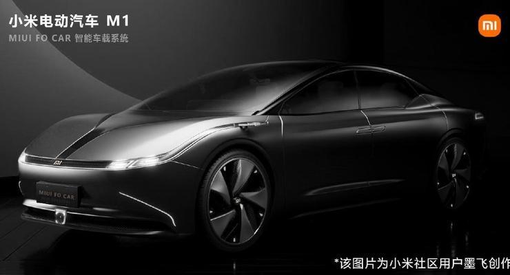 Xiaomi создала компанию по производству автомобилей: что известно