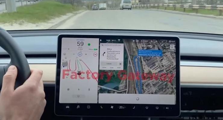 Автопилот Tesla испытали на киевских дорогах: видео