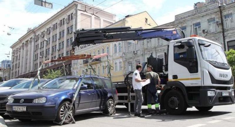 Инспекция по парковке