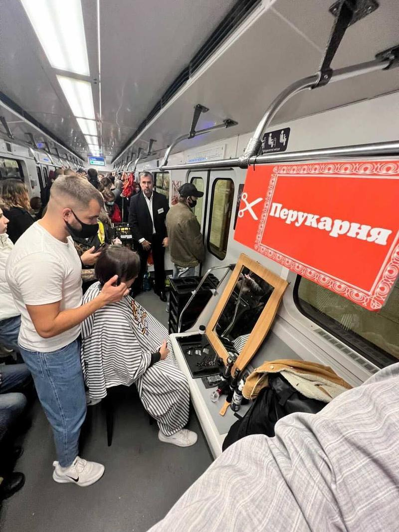 Киев Оперативный